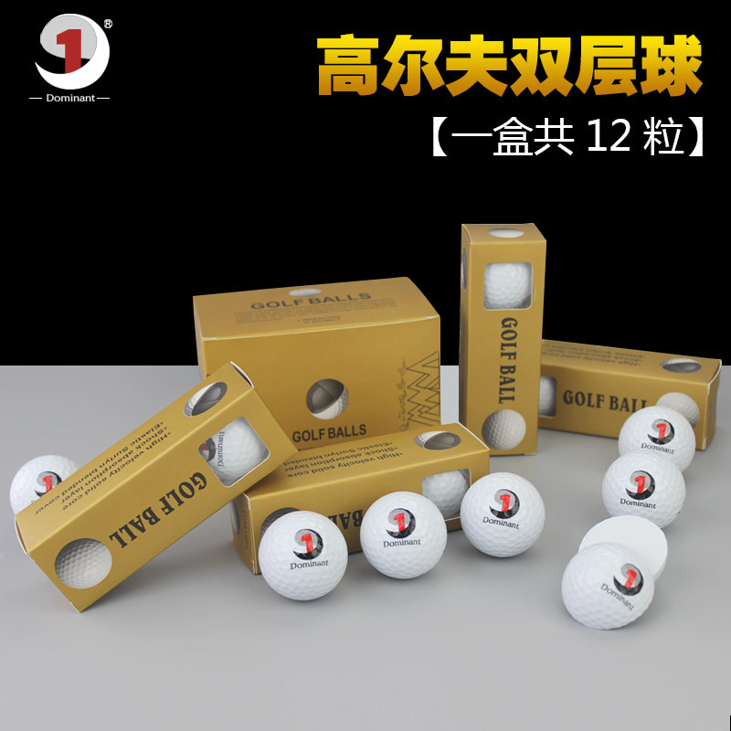 Dominant Genuine Product Ball Golf Boxed Ball Double Layer Practicing Ball Game Ball Good Quality Customizable Logo