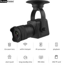 T6 12 Zoom WiFi IP Camera Surveillance Camera Hotspot Motion-Detection baby monitor  monitoring camera