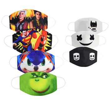 Unisex Cute Cartoon Cotton Face Mouth Printed Mask For Adult And Kids