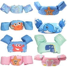 Kids Inflatable Swimming Arm Rings Buoyancy Vest Float Safety Swimming Cartoon Armbands Water Toy Accessory For Learning Swim