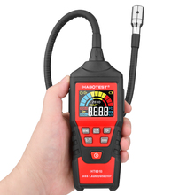 Gas Leak Detector HT601 Analyzer Alarm Quick Response PPM Meter For Flammable Gas Determine LCD Display