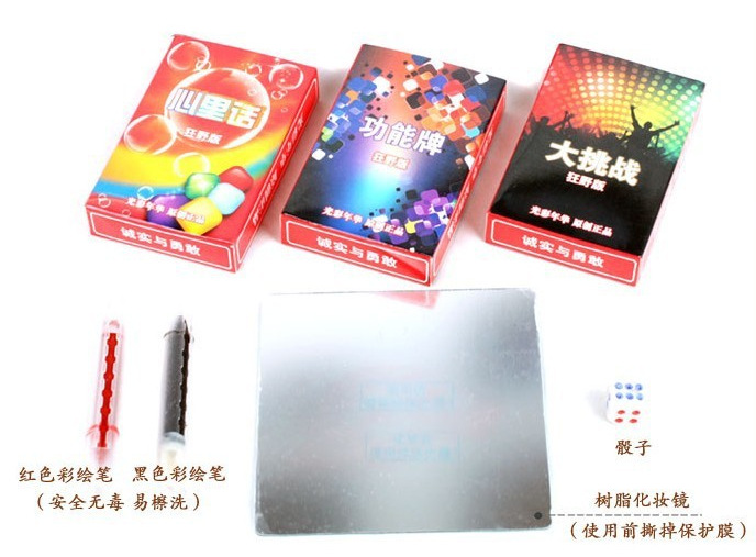 Truth Fighting Common Crazy Edition Tourist Party Funny Table Game Punishment Game
