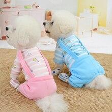 Winter Warm Pet Clothes Dog Jumpsuit for Dogs Coat Jacket Soft Cotton Dog Clothes Pet