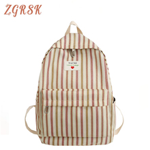 Female Canvas Plaid Backpack Bagpack Women School Bag Girl Cute Striped Backpacks Teenage Student Back Pack Bookbag