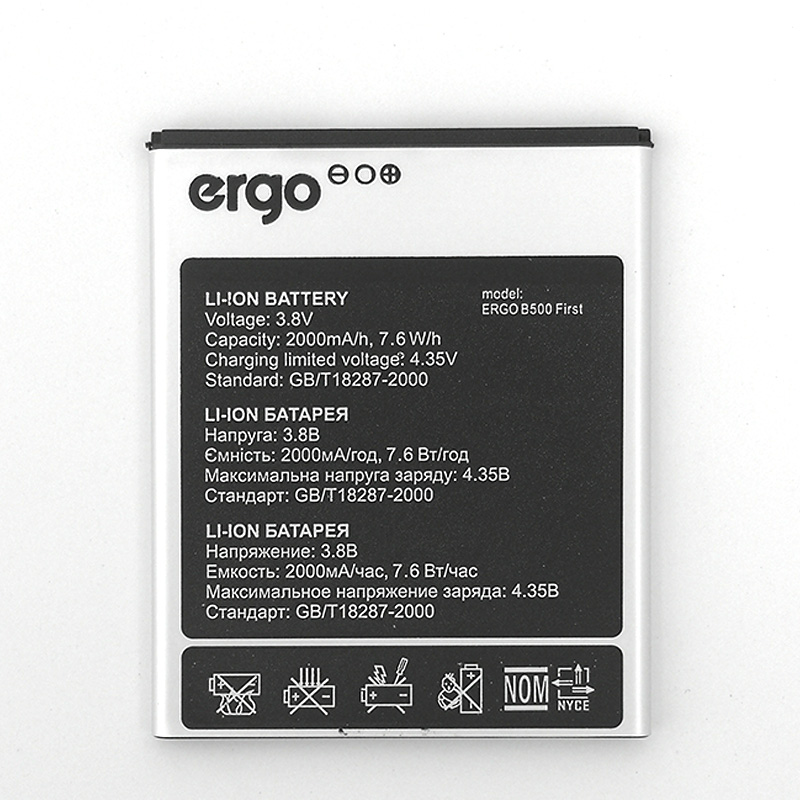 2000mAh B500 Battery For ERGO B500 First Mobile Phone In Stock Latest Production High Quality Battery+Tracking Number