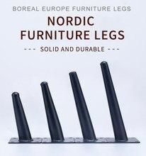 4 pces metal mobiliário mesa perna ferragem afilado ouro armário perna aparador armários café cone cadeira pés 10/12/15/20/25/30cm