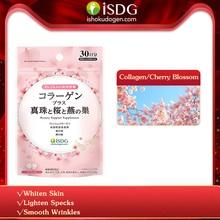 ISDG коллагеновые таблетки для улучшения структуры кожи. Коллаген отбеливатель для кожи, осветление пятен и гладкая морщица. 300 штук