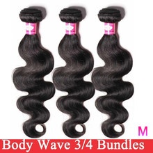 Body Wave Bundels Braziliaanse Hair Weave Bundels Human Hair Bundels 3 Bundels Deals Haar Extension Non-Remy Hair Beauty lueen(China)
