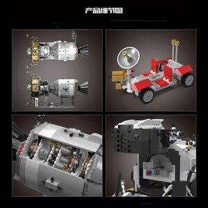 Image 4 - כוכב צעצועי מלחמת תואם עם MOC 26457 אפולו חללית בניין בלוקים לבני צעצועי הרכבה דגם ערכות ילדים חג המולד מתנות