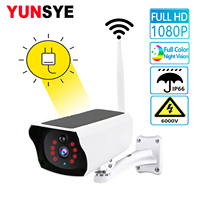 YUNSYE 1080P Solar Camera Outdoor IP67 Solar Wire-free Camera CCTV IP Camera 2-Way Audio Night Vision PIR detection with battery