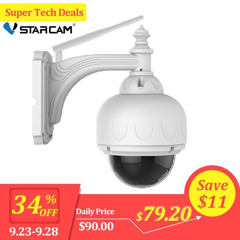 VStarcam Speed Dome 720P Im Freien Wasserdichte Ip-kamera Drahtlose Wifi Sicherheit Kamera PTZ Cam Autofokus IR Nacht Remote control