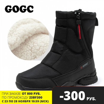 GOGC women boots ankle boots Women's Winter Boots Shoes woman snow boots Women's Boots Winter Boots for Women Winter Shoes G9906