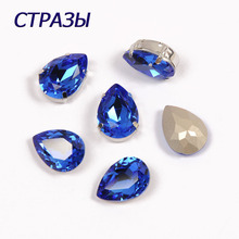 CTPA3bI 4320 Drop Shape 206 Blue Color Fancy Beads For Jewelry Making Glass Crystal Strass Rhinestones Needlework Handicrafts