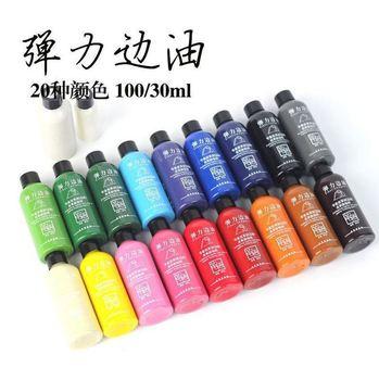 30ML 20 kolorów DIY skórzana krawędź farby farby olejne podkreśla profesjonalne farby skórzane rzemiosło płynne dostaw sztuki tanie i dobre opinie CN (pochodzenie)