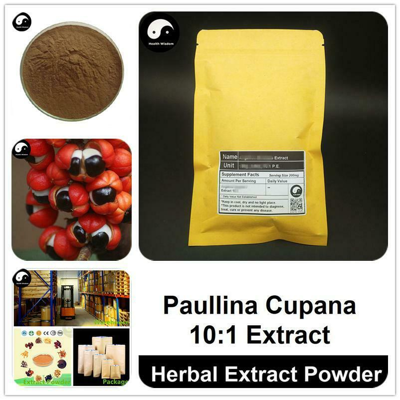 Paullina Cupana Extract Powder, Guarana P.E. 10:1, Gua La Na