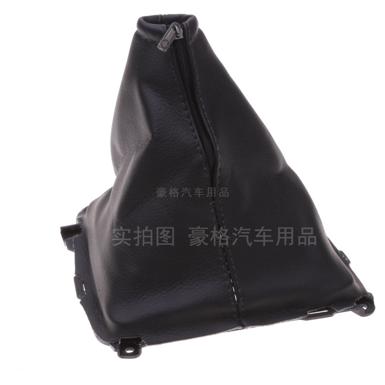Adaptation Baojun 560 Shift Lever Dirt-proof Cover Shift Transmission Gear Cover Gear Case Gear Cover Guard