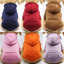 Dog clothes cotton warm sports sweater dog wind pet cat supplies winter XS-XL