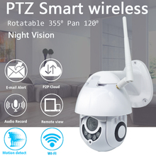 2MP PTZ Outdoor WiFi Camera Waterproof CCTV IP 1080P Infrared Full Color Night Vision Motion Detection Home Security Dome Camera