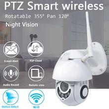OUERTECH 4X Zoom PTZ IP Extérieure caméra de sécurité wi fi 1080 P Détection de Mouvement vision nocturne caméra de sécurité TF emplacement pour cartes caméra cctv