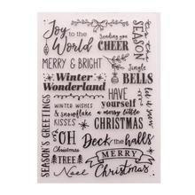 Glim/duck/Рождественские папки для тиснения бумаги скрапбукинга