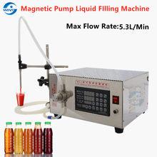 Semi-Automatic Magnetic Pump Bottle Liquid FIlling Machine 2-5000ml CNC LCD For E-Liquid Essential Oil Quantitative Dispenser
