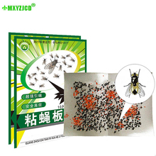 10pcs Strong Sticky Fly Board Indoor And Outdoor Efficient Catcher Summer Environmental Protection Mosquito Killer