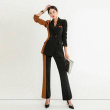 Высококачественный профессиональный женский костюм офисный элегантный