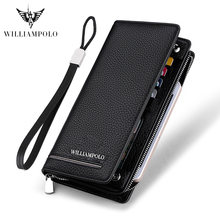 Williampolo 革高級ブランド財布ロング財布ビジネス財布 PL219