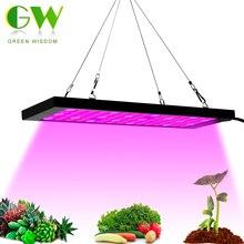 AC85 265V lampa do uprawy pełnozakresowe LED oświetlenie do uprawy 2835 czerwony + niebieski + IR + UV lampa fito dla roślin kwiaty sadzonki uprawy