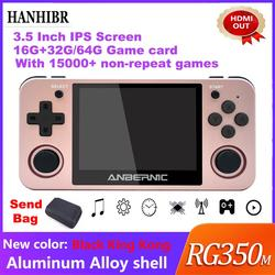 Hanhibr RG350m Linux OS consola de juegos Retro aleación de aluminio Shell 3,5 Full laminación IPS pantalla PS1 emuladores RG350 jugador de juego
