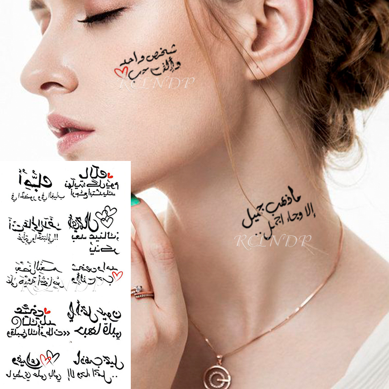 Waterproof Temporary Tattoo Sticker Arabic Letter Heart Love Pattern Personality Fake Tatoo Flash Tatto For Girl Women Men