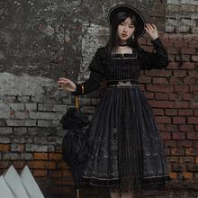 Gotycki pałac słodka księżniczka sukienka lolita vintage jesień wysoka talia drukowanie sukienka w stylu wiktoriańskim kawaii dziewczyna Gothic lolita cos loli tanie tanio NoEnName_Null CN (pochodzenie) WOMEN Pełna Kostiumy Poliester Lolita Ubiera 1097