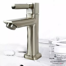 2020 Chinese High Quality Faucet Kitchen Supplies A704