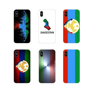 Mobile Phone Case Dagestan National Flag Coat Of Arms Eagle For Xiaomi Redmi 4A S2 Note 3 3S 4 4X 5 Plus 6 7 6A Pro Pocophone F1(China)