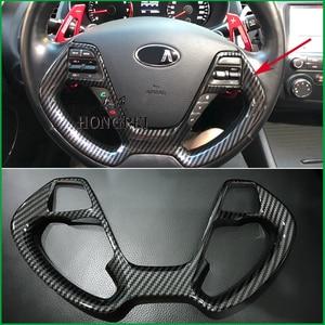 Capa decorativa para interior do carro, volante, guarnição, adesivo para kia ceed 2013 2014 2015, peças automotivas