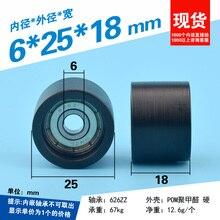 6 *25*18mm F type plane of flat type bag glue bag plastic embedded bearing pulley wheel flat wheel nylon wheel