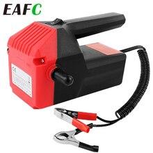 Car Engine Oil Pump 12V 24V Electric Oil Diesel Fluid Sump Extractor Scavenge Exchange Fuel Transfer Suction Pump + Tube