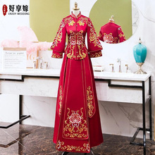 Wedding Dress Female Gown Slim Floral Embroidery Cheongsam Chinese Traditional Bride Clothing Red Evening Gown Robe
