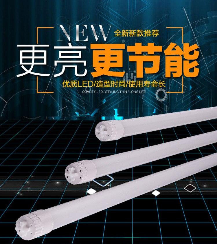 Светодиодный Флуоресцентный светильник светодиодный T5 энергосберегающая флуоресцентная трубка T5 T8 Интегрированный Светодиодный