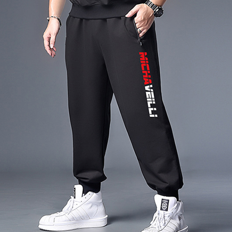 7XL Men Pants Suitable Elastic Waist Casual Patchwork Sports Pants Jogging Fitness Pants Black Trousers Big Size Loose Fat Pants