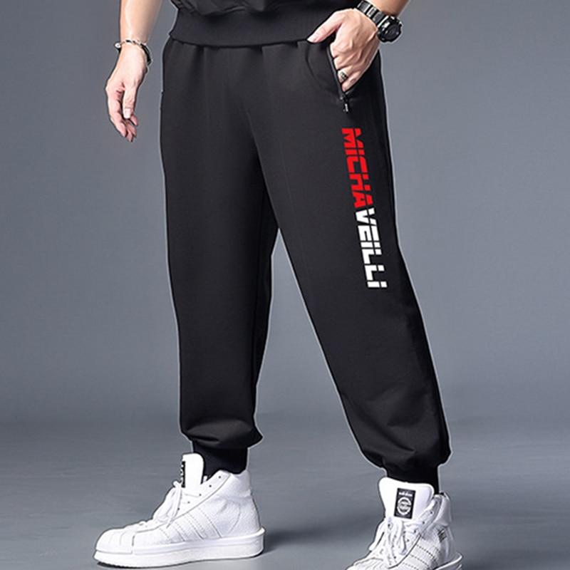7XL Men Pants Suitable Elastic Waist Casual Patchwork Sports Pants Jogging Fitness Pants Black Trousers Big Size Loose Fat Pants