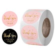 500 шт розовые и черные наклейки этикетки круглые спасибо для