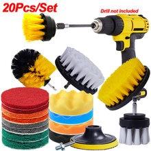 Drill Brush Kit Power Scrubber Brushes For Bathroom Carpet Brush Detailing Brushes For Auto Wheel Rim Cleaning Car Washing Tools
