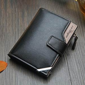 New Korean casual men's wallet Short vertical locomotive British casual multi-function card bag zipper buckle triangle folding