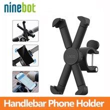 Ninebot Handlebar ผู้ถือโทรศัพท์ 360 องศาหมุนได้สำหรับโทรศัพท์มือถือวงเล็บ GPS สำหรับรถจักรยานยนต์สกู๊ตเตอร์จักรยาน