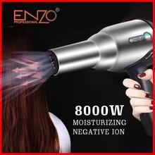 Мощная Электрическая насадка drye для парикмахерской инструменты