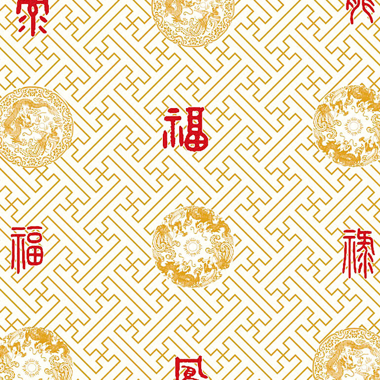 Chinese Style Wallpaper TV Backdrop Fu Character Calligraphy Wallpaper Entrance Library Tea House Hotel Calligraphy And Painting