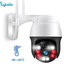 Câmera dome câmera de vigilância ao ar livre wi fi 1080p ip poe ptz habitação 4x digital wai fai rua monitor do bebê visão noturna