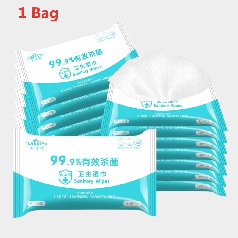 10Pcs Alcohol Disinfection Sanitary Wipes Thicken Non-Woven Antiseptic Pads Skin Cleaning Sterilization Antibacterial Tissue