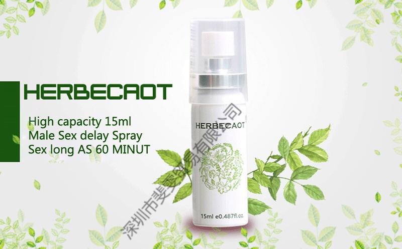 Herbecaot Men Spray
